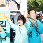 김승남 양평군수 후보 첨단산단 유치 등 정책 발표