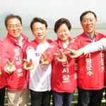 남경필 도지사 후보 광주서 팔당상류 규제 개선 약속