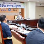 안양시 관광진흥 외부전문가 자문단 본격 활동 돌입