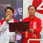 김성기 가평군수 후보, 남경필 경기도 지사후보와 정책협약식 진행