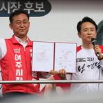 '20만 여주시민 프로젝트' 실현 다짐
