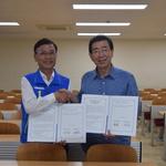김포-서울 상생발전 정책 협력 약속