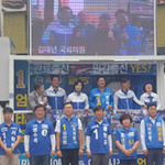 민주당 중진들 엄태준 이천시장 후보 지원 유세