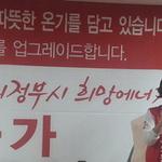 """조금석 """"주민 행복지수 높일 생활정치 이어갈 기회를"""""""