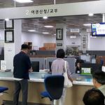 화성시청 민원봉사과 새단장