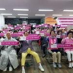 최순자, 필승결의대회에 500여 명 참여 지지세 결집