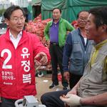 """유정복, 인천 곳곳서 """"시민과 호흡하면서 민심 챙길 것"""""""