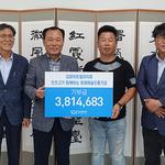 김포문화재단, 지역문화예술 발전 위한 '기부문화' 확산