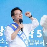 """""""새로운 경기도 만들 적임"""""""