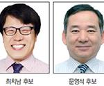 """작지만 큰 일성… 군소정당 후보 """"우리도 있다"""""""