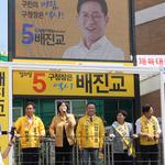 """김응호 """"과감한 개혁으로 행복도시 건설"""""""