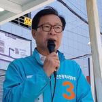 문병호 '이부망천' 아닌 '인중흥천' 다짐
