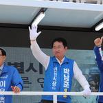 """박남춘 """"참여·소통·혁신의 인천특별시대"""""""