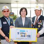 원광대 산본병원, 6.25참전유공자회 군포시지회에 후원품 기탁
