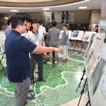 사진으로 만나는 대한민국 임시정부