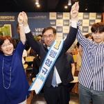 인천 남동갑 보선 맹성규 승리