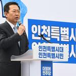 소신·원칙 지켜온 행정가 '인천특별시대' 대항해의 돛 올리다