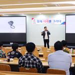 경복대 전국 창업지수 7위… 창업 베이스캠프로 우뚝