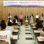 외국인 학생들 한국어 열공 준비 완료
