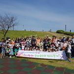 장애 학생 가족들 DMZ 자연 즐기며 '힐링 시간'