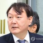 윤석열 중앙지검장 유임…서울고검장 박정식·법무차관 김오수