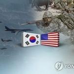 韓美 UFG연습 일시중단, 北비핵화 이행조치 끌어내려는 '의지'