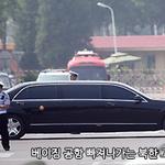 김정은 세번째 방중…시진핑과 북미회담 결과 협의할듯