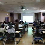 인천 남구정신건강복지센터, 아동·청소년 정신건강 캠페인 강좌