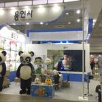 용인시 제33회 한국국제관광전에서 최우수 홍보상 수상