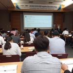 인천세관 부평 한국지엠에서 협력업체 대상 FTA 관한 설명회 개최