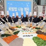 """""""비빔밥처럼 지역과 어우러진 사회적 가치 실현"""""""