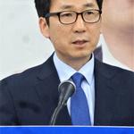 한반도 평화시대 '통일경제특구' 조성