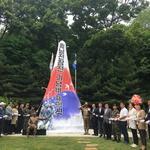 태극기에 새긴 참전용사 숭고함 양평군 월남전참전기념비 제막식