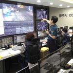 범죄취약지역 24시 실시간 감시… 시민 안전 파수꾼으로 맹활약