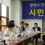 브레인시티 등 현안 점검 TF 가동