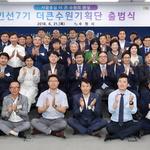 수원특례시 지정… 핵심공약 추진 '싱크탱크' 출현