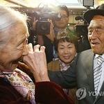 3년만의 이산가족 상봉, '국제시장' 감동(感動)을 재현하나, '냉면' 여부는
