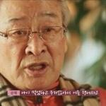 """꽃보다할배, """"7만원 용돈"""" 제안에 '보이콧', 대학생 'Feel'로"""