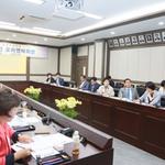 남양주시의회, '제8대 남양주시의회 당선자 오리엔테이션' 개최