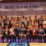 봉사단체 '오산매홀로타리클럽' 김승호 회장 취임식