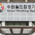 이재명, 월드컵경기장 임기말 위탁절차 '제동'