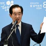 """""""민락·장암역 빠진 7호선 수용 못해"""""""