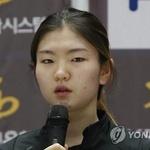 심석희 폭행, '얼음 위 레이서'의 고통과 賞, 김아랑 등은 'smile'을