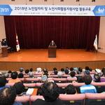 양주시 노인일자리 참가자 사회활동 '뒷심'