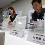 경기도 특사경, 가축분뇨·폐수 배출업체 76곳 적발