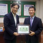 안양시 관양2동 새이룸교회 장학금 250만 원 기탁