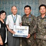 평택 공군 방공관제사령부, 사랑나눔 바자회 개최