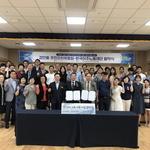 광주시 이주 외국인 한국어 교육 추진