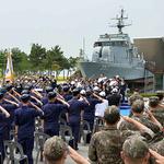 해군 2함대, 제2연평해전 기념식 개최