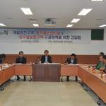 남양주 조안면 주민들 '민선7기에 SOS'